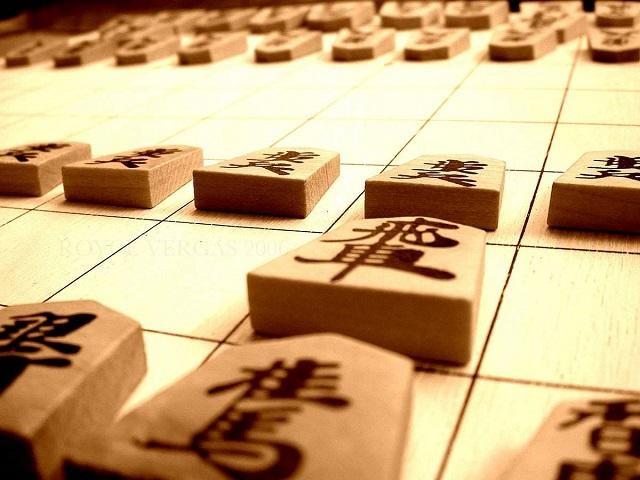 tìm hiểu cờ shogi